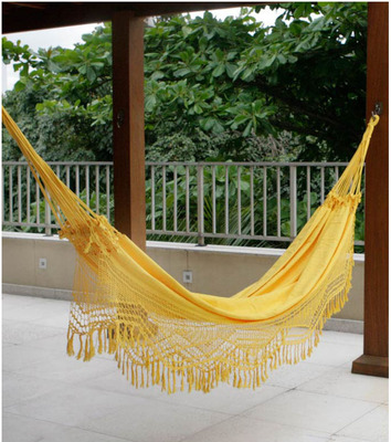 Amazon Sun Hammock